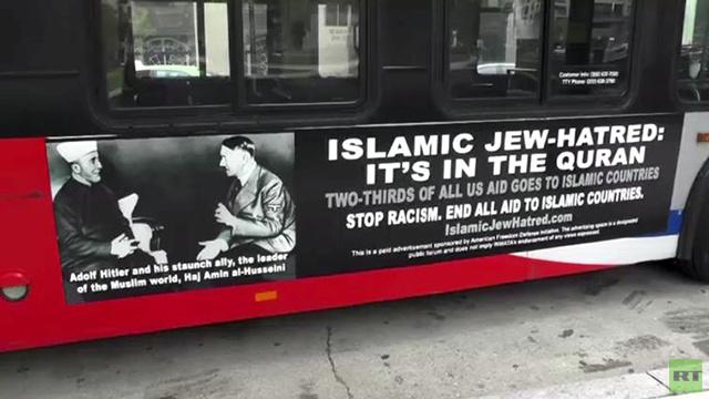بالفيديو.. المفتي وهتلر على باصات حملة