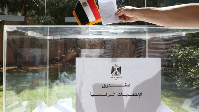الصمت الانتخابي في مصر