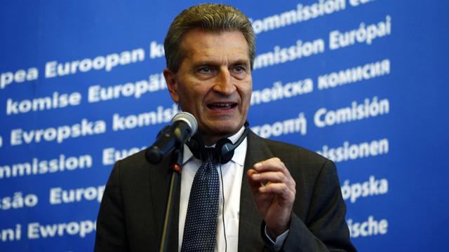المفوضية الأوروبية: على كييف سداد فواتير الغاز الروسي