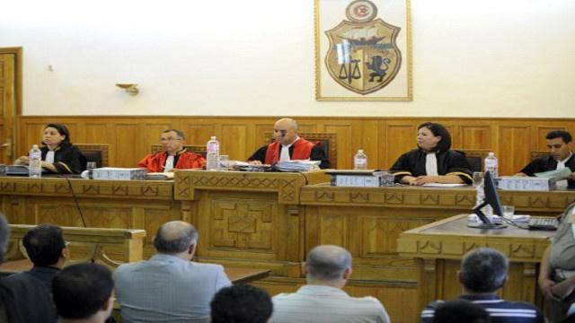 تونس: حل
