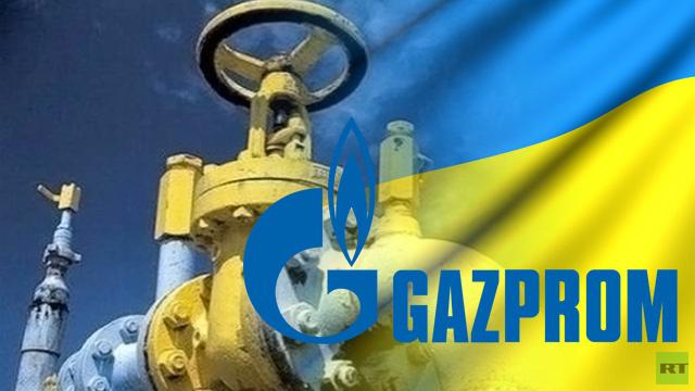 كييف تشترط خفض سعر الغاز الروسي قبل سداد الديون