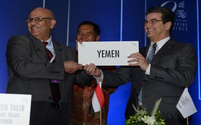 اليمن يصبح العضو 160 في منظمة التجارة العالمية