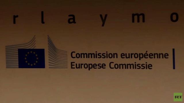 أوروبا تعد مشروعا جديدا للحد من اعتمادها على إمدادات الطاقة الروسية