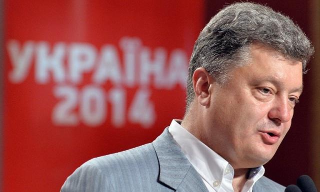 كييف تعلن بوروشينكو رئيسا لأوكرانيا