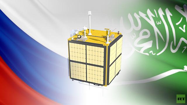 روسيا بصدد إطلاق قمر صناعي سعودي