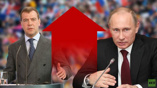استطلاع: ارتفاع شعبية بوتين ومدفيديف