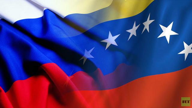 لافروف: الطاقة هي الاتجاه الرئيسي للتعاون بين روسيا وفنزويلا
