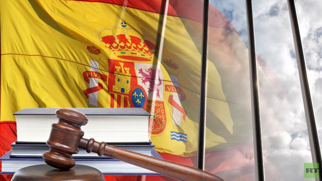 السجن 8 سنوات لسعودي في إسبانيا بتهمة