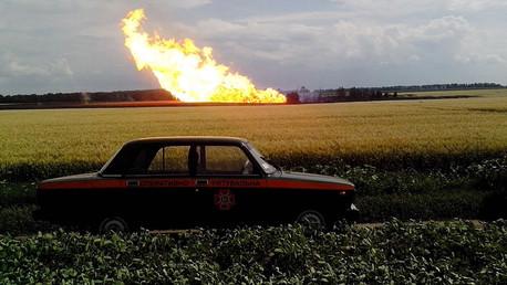 انفجار بأنبوب فرعي لنقل الغاز الروسي إلى أوروبا عبر أوكرانيا