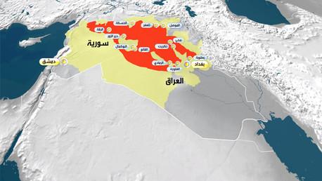 الكابوس داعش.. العراق وسورية مثالا