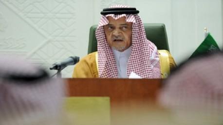 الفيصل يحذر من حرب أهلية في العراق