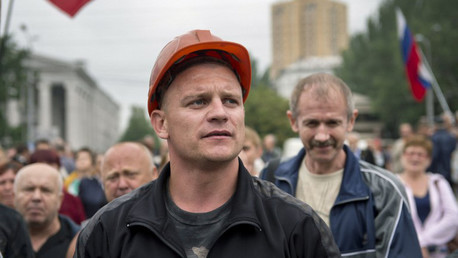 الآلاف يتظاهرون في دونيتسك احتجاجا على العملية العسكرية في شرق أوكرانيا
