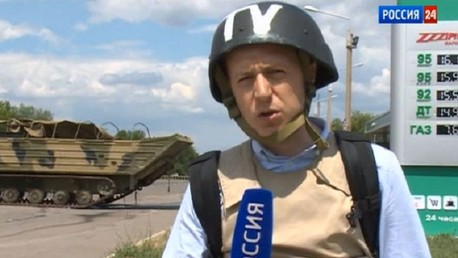 وصول جثماني الصحفيين الروسيين اللذين قتلا في أوكرانيا الى روسيا