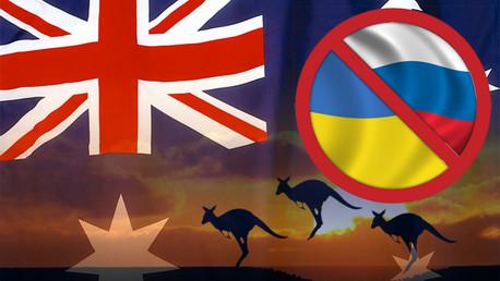 موسكو سترد على العقوبات الأسترالية ضد شركات ومواطنين روس وأوكرانيين