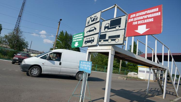 موسكو تستغرب المزاعم الغربية حول