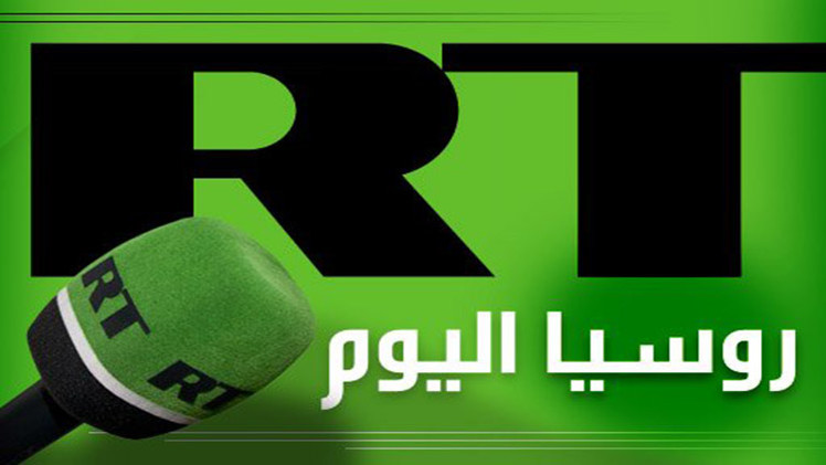 أوباما: نظام بشار الأسد يجب أن ينتهي وان يوضع حد لمعاناة الشعب السوري
