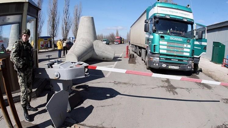 الخارجية الأوكرانية: فتح تحقيق في قصف الأراضي الروسية