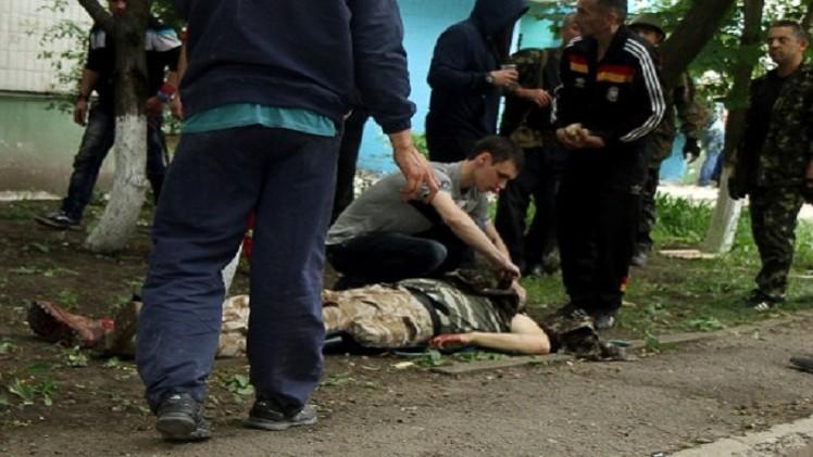 1500 متضرر من استخدام أساليب محظورة في الحرب