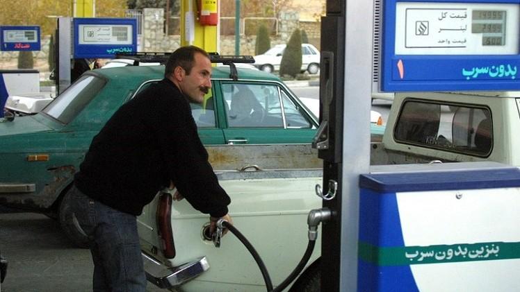 طهران مستعدة لتعويض نقص النفط العراقي في السوق العالمية