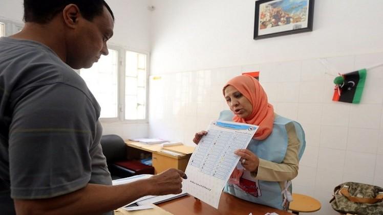 الجالية الليبية تنتخب أعضاء البرلمان