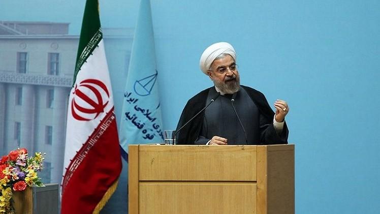 روحاني يدعو القضاء الإيراني للحفاظ على استقلاليته