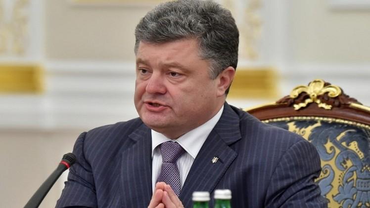بوروشينكو: سنلجأ للقوة إذا تم خرق تطبيق خطة السلام