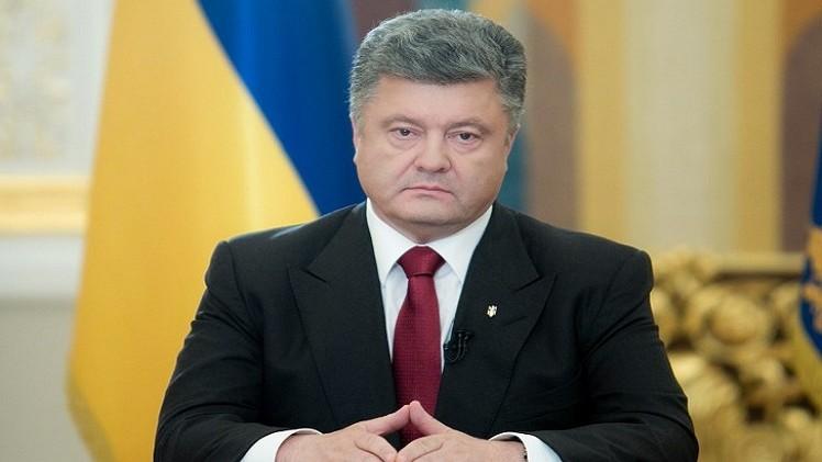 بوروشينكو يدعو إلى إعادة السلام لأوكرانيا