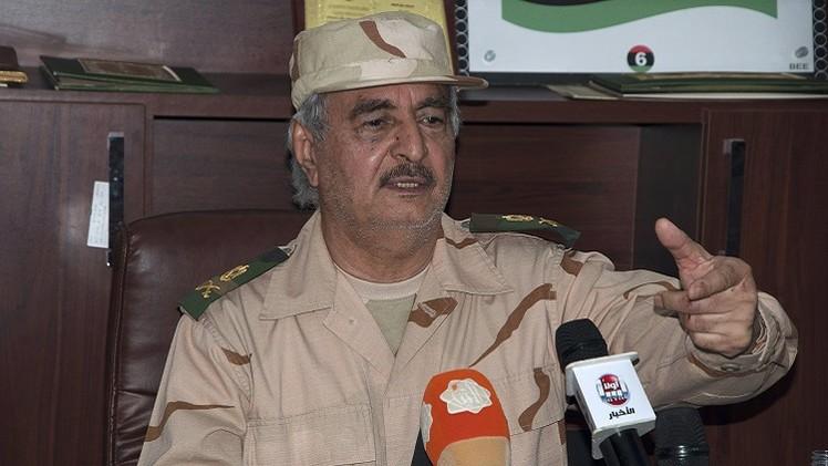 حفتر يمهل الأتراك والقطريين 48 ساعة لمغادرة ليبيا