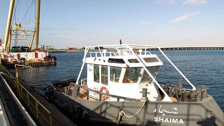 إعادة فتح ميناء الحريقة الليبي بعد توقف احتجاج حراسه