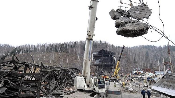 روسيا..4 قتلى ومصابان إثر انفجار في معمل للتعدين بأورينبورغ
