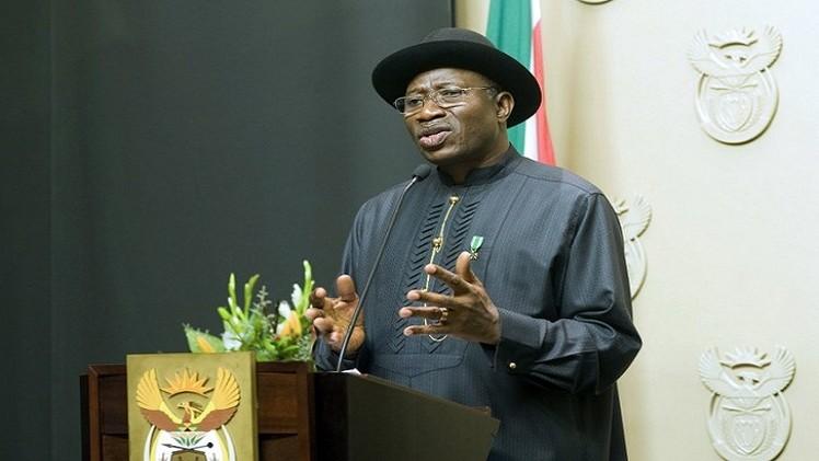رئيس نيجيريا: عمليات