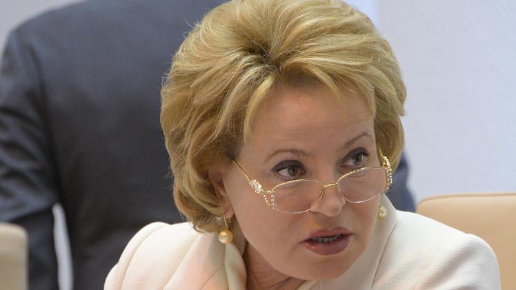 رئيسة مجلس الاتحاد الروسي تدعو لتوثيق خطة السلام في أوكرانيا بصيغ إلزامية