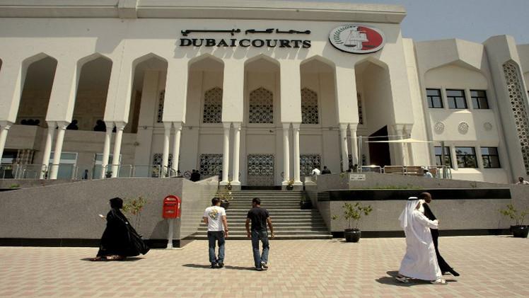 الحكم على 6 مواطنين عرب بالسجن لـ7 سنوات بتهمة تشكيل خلية للقاعدة في الإمارات