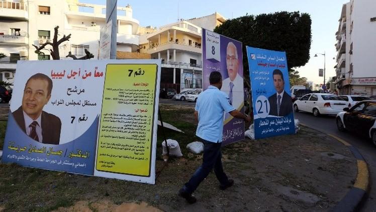 مجلس الأمن الدولي يدعو لإجراء الإنتخابات التشريعية في ليبيا في 25 يونيو بطريقة سلمية