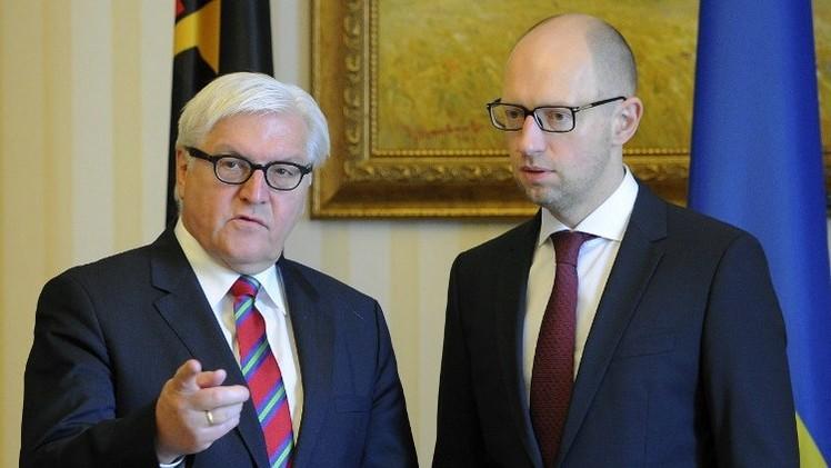 شتاينماير وياتسينيوك يبحثان الوضع في أوكرانيا