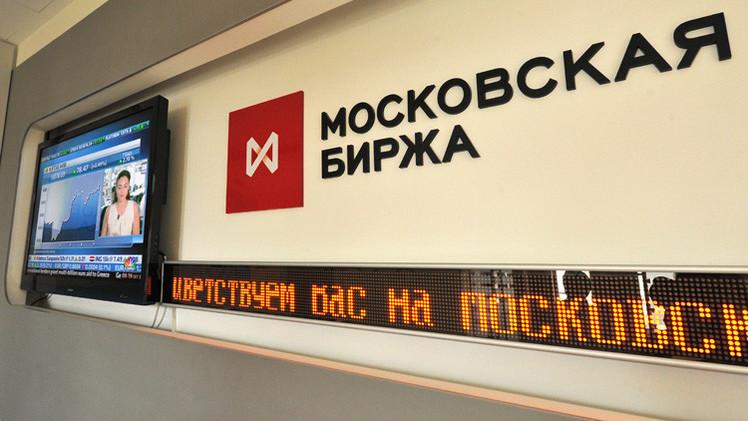 المؤشرات الروسية تتراجع بعد صعود ملحوظ إثر تصريحات بوتين بشأن أوكرانيا