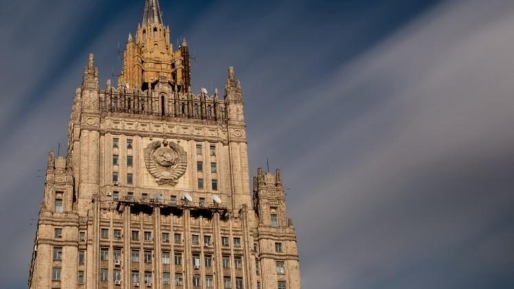 موسكو تعزي بضحايا انفجار بيروت وتؤكد أهمية محاربة الإرهاب في الشرق الأوسط