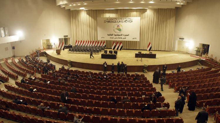رئاسة الجمهورية العراقية تدعو البرلمان لعقد أول جلسة الثلاثاء المقبل