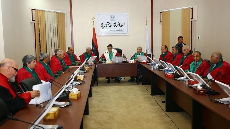 الدائرة الدستورية بالمحكمة العليا في ليبيا تؤجل النظر في قانون العزل السياسي
