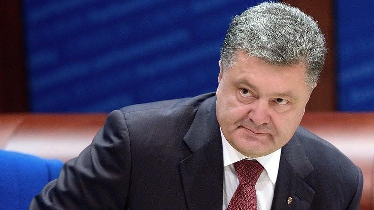 الرئيس الأوكراني يقول إنه سيتخذ قرارا هاما بشأن شرق البلاد في 27 يونيو