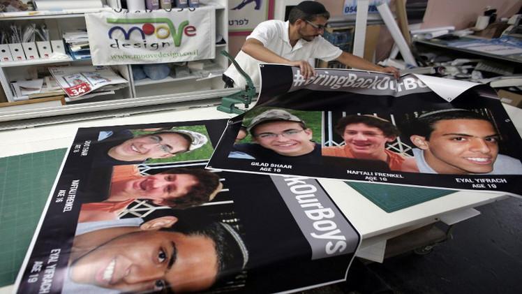 تل أبيب تكشف هوية مختطفي الشبان الإسرائيليين الثلاثة