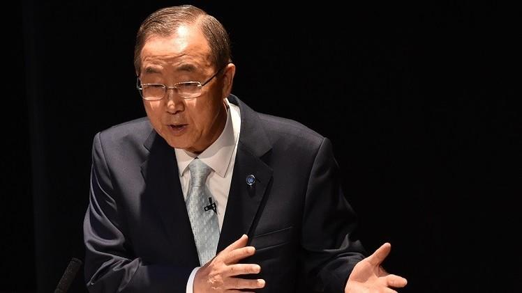 بان: على المجتمع الدولي عدم غض الطرف عن خطر الإرهابيين في سورية