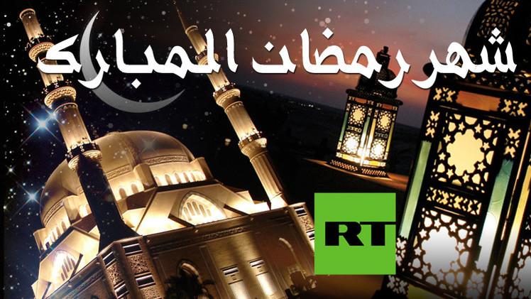 روسيا تعلن السبت أول أيام رمضان المبارك.. والسعودية تستقبله الأحد