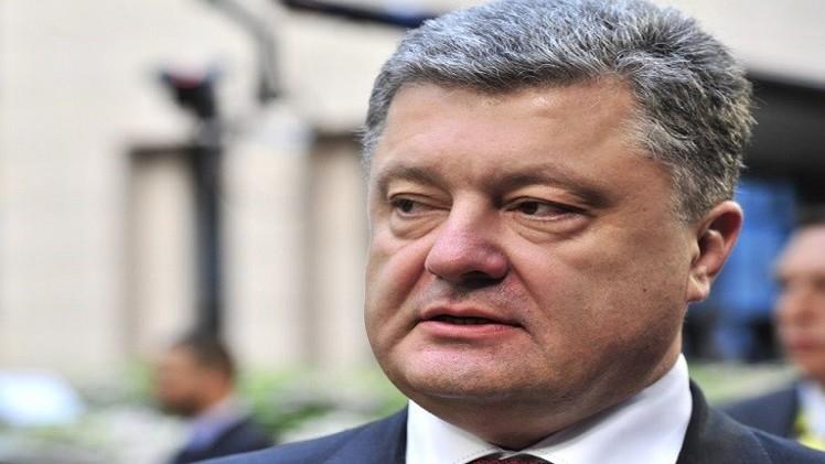 بوروشينكو يمدد هدنة شرق أوكرانيا حتى نهاية الشهر