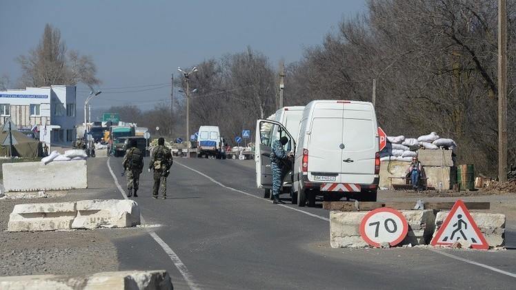 موسكو تحتج بشدة على إطلاق النار على معبر لها مع أوكرانيا