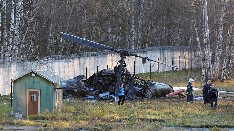 مقتل 3 في سقوط مروحية جنوب غربي روسيا