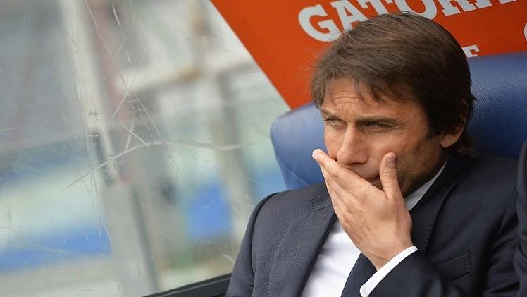 كونتي مدربا مقبلا للمنتخب الإيطالي