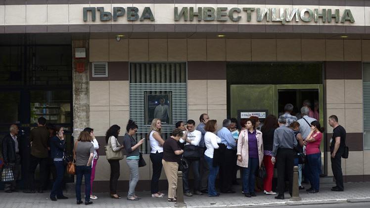 المفوضية الأوروبية: الاتحاد الأوروبي سيقدم لبلغاريا 1.6 مليار يورو