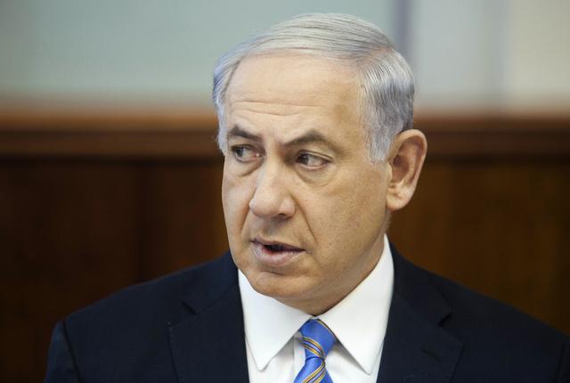 نتنياهو يناشد المجتمع الدولي عدم الاعتراف بحكومة الوفاق الوطني الفلسطيني