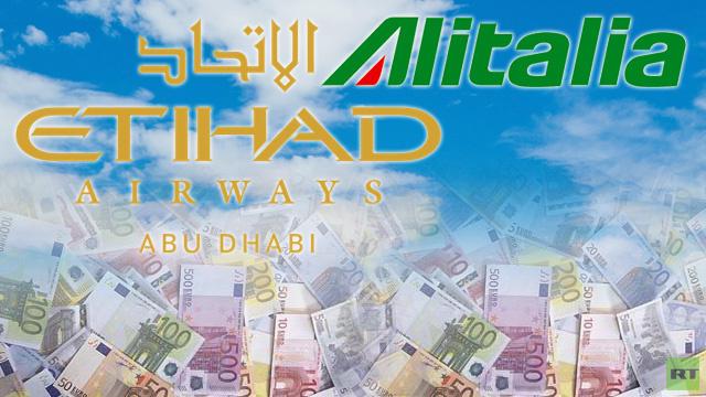 الاتحاد للطيران بصدد الاستثمار في